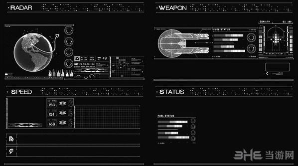 无人深空飞行器显示器MOD截图2
