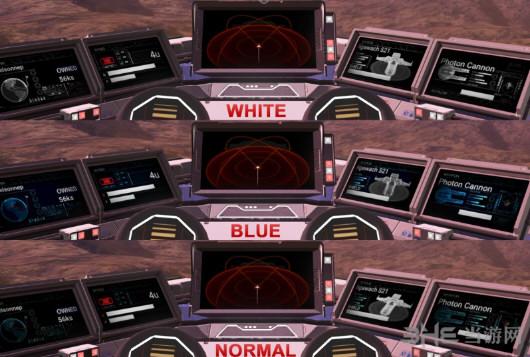 无人深空飞行器显示器MOD截图3