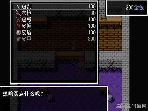吞食天地2:常山赵子龙传截图2
