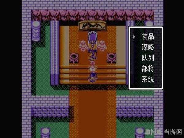 吞食天地2:常山赵子龙传截图3