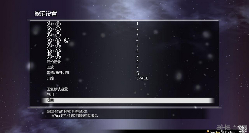 光明格斗:刀锋对决EX轩辕汉化组简体汉化补丁截图2