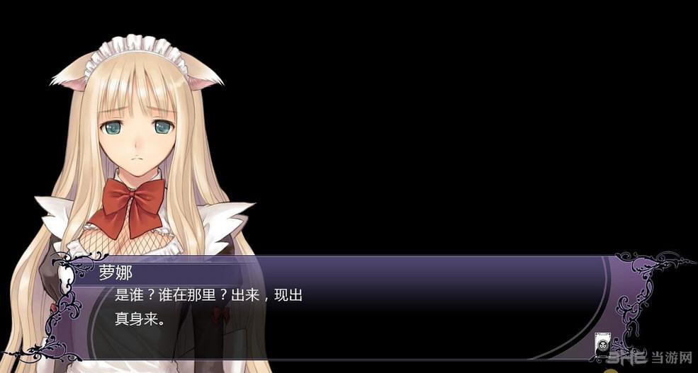 光明格斗:刀锋对决EX轩辕汉化组简体汉化补丁截图3