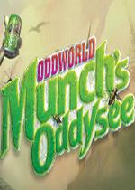 �������磺�ɿ����ռ�(Oddworld:Munch's Oddysee HD)�����Ӳ�̰�