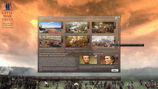 内战2:血腥之路截图1
