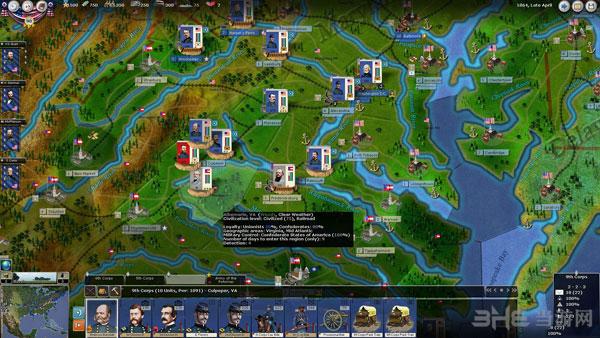 内战2:血腥之路截图2