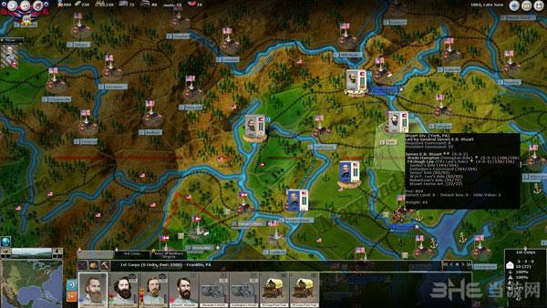 内战2:血腥之路截图3