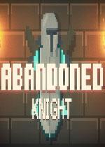 被遗弃的骑士(Abandoned Knight)硬盘版