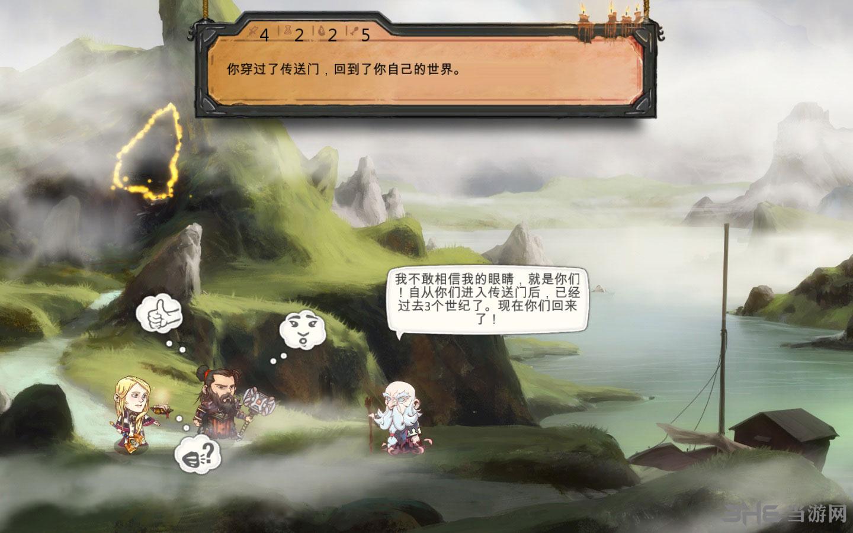 湍流简体中文汉化补丁截图1