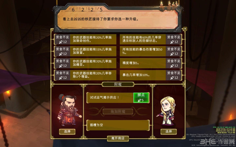 湍流简体中文汉化补丁截图3