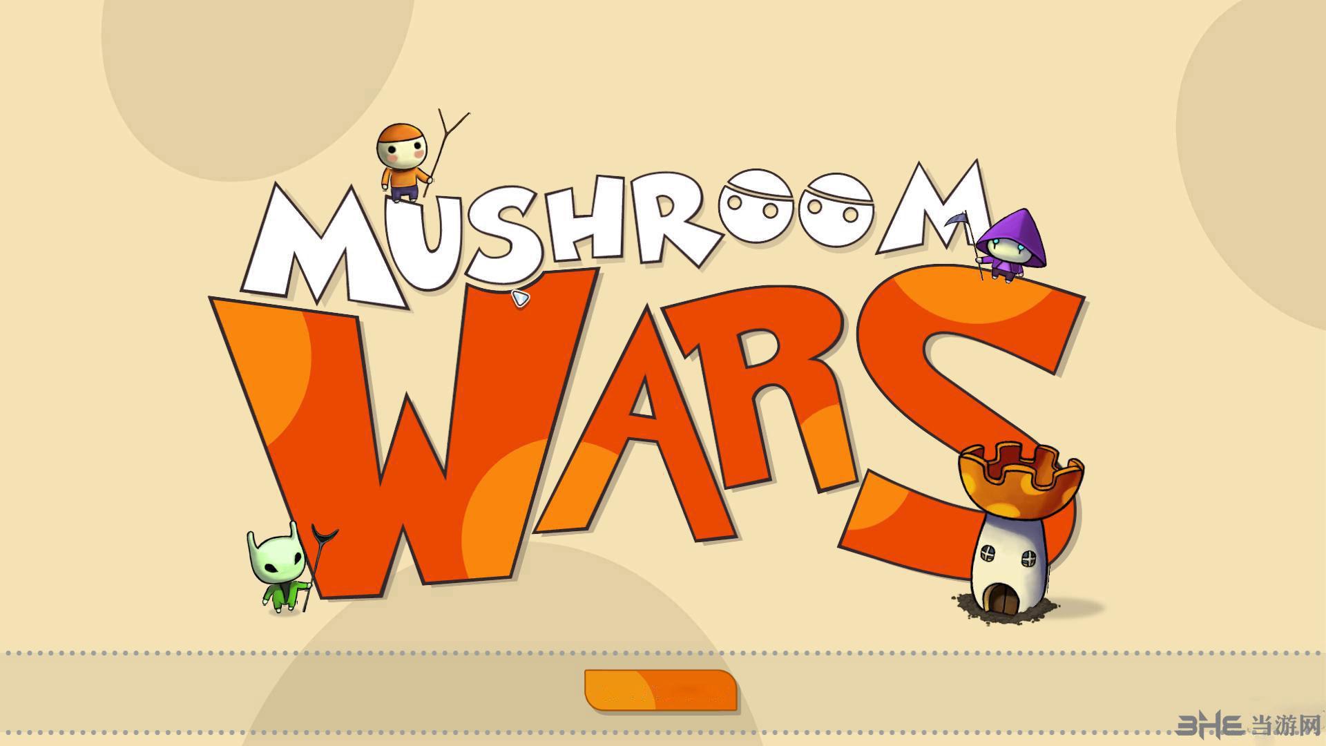 蘑菇战争截图0