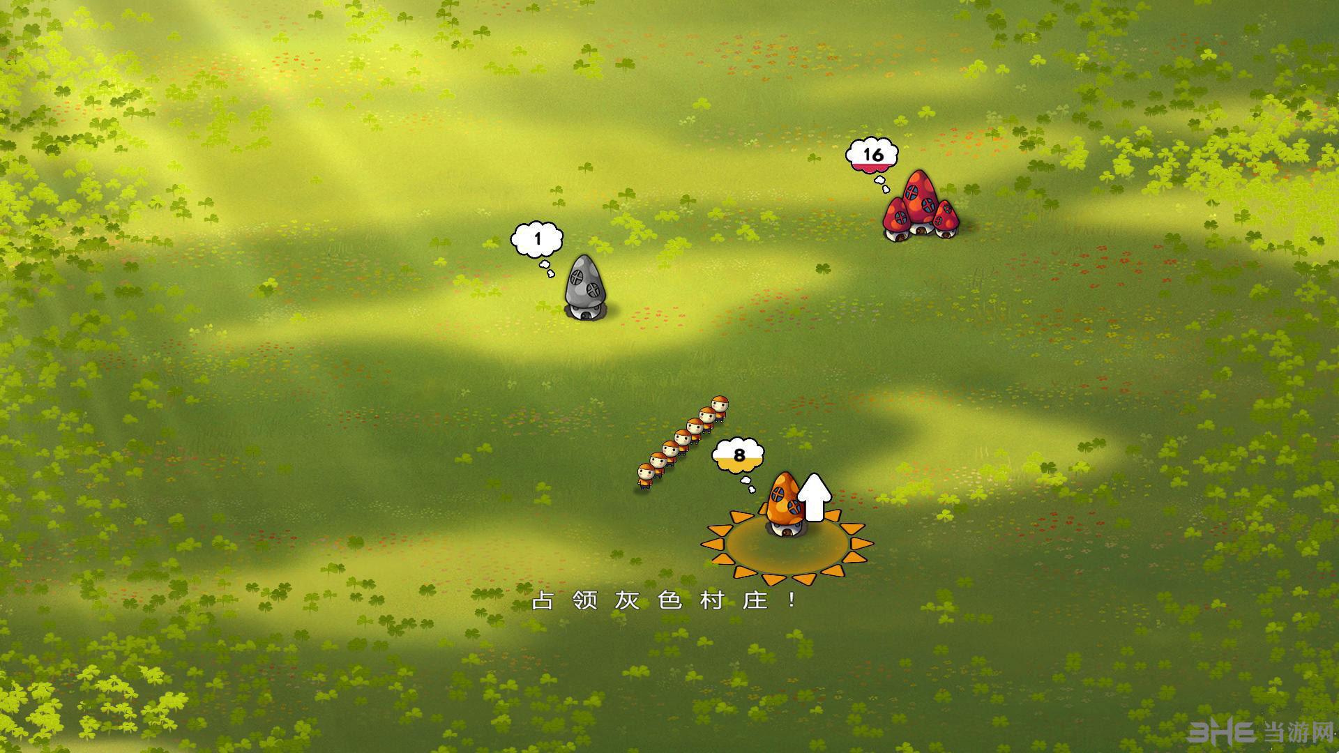 蘑菇战争截图2