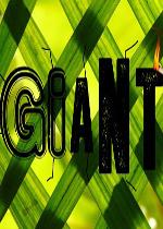 巨大的蚂蚁