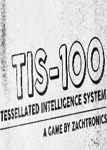 TIS-100硬盘版
