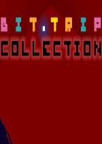 像素跑者:完全版(Bit Trip Complete)硬盘版