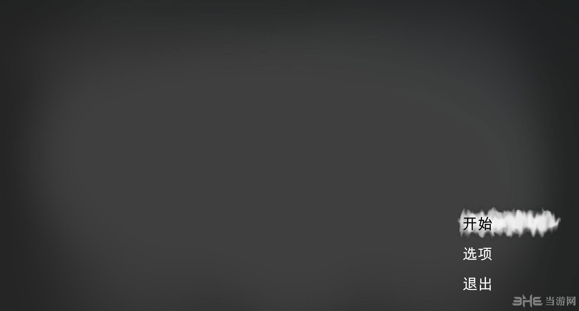 狼奔豕突轩辕汉化组汉化补丁截图0