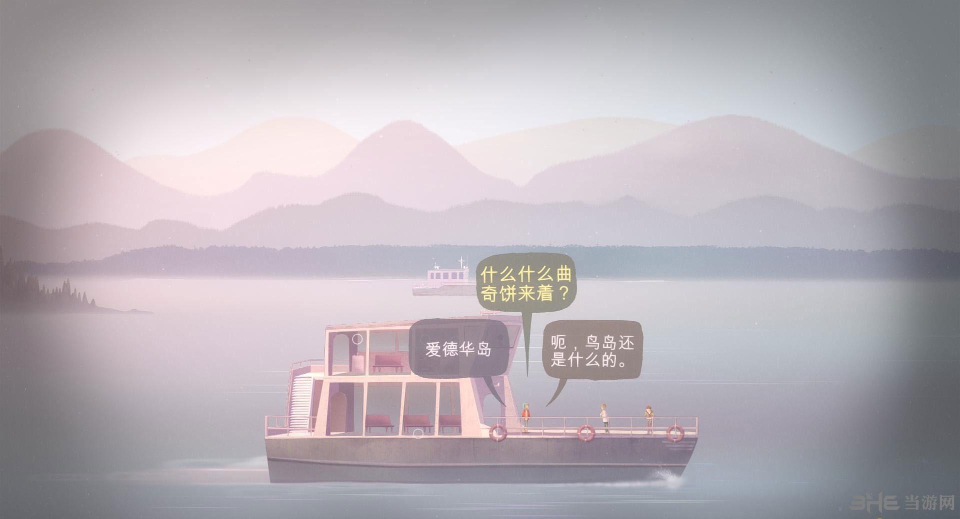 狼奔豕突轩辕汉化组汉化补丁截图5