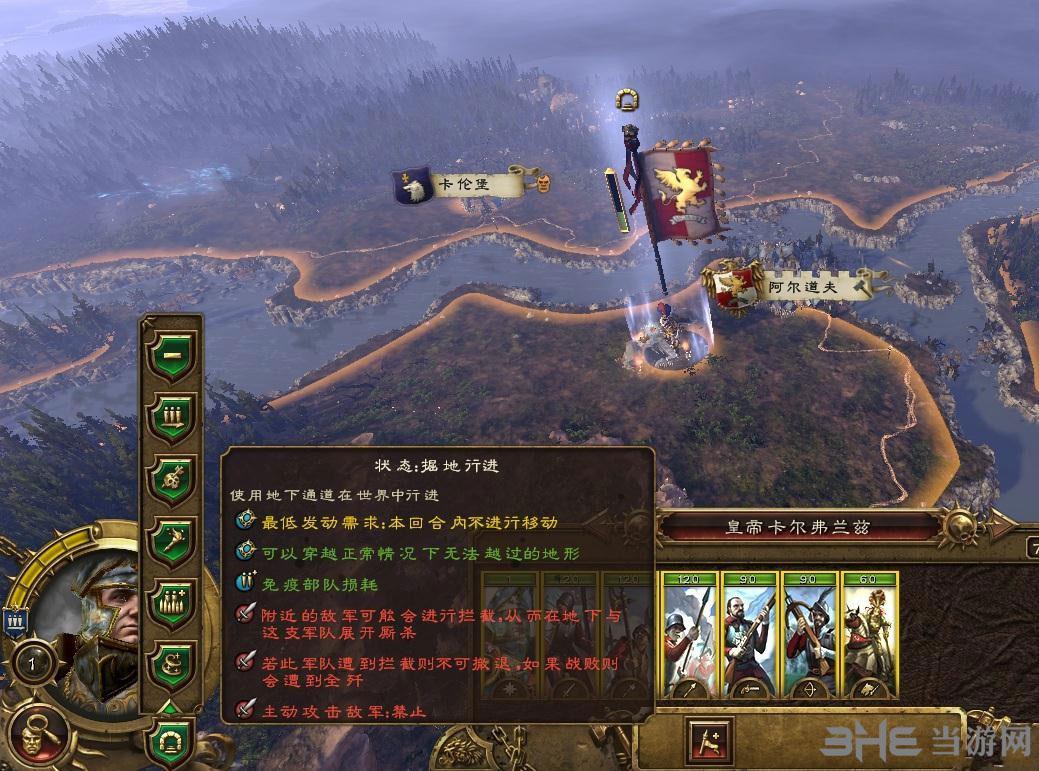 全面战争:战锤人类的地道战MOD截图0