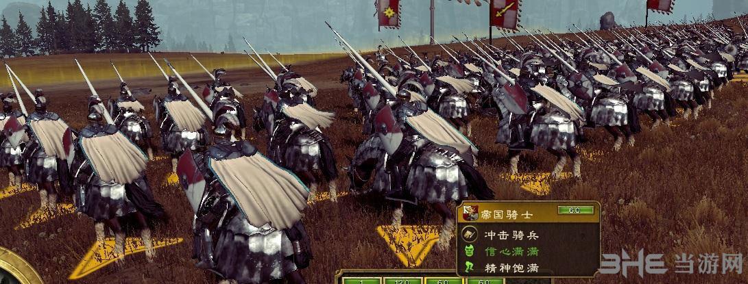 全面战争:战锤帝国兵种兵模MOD截图3