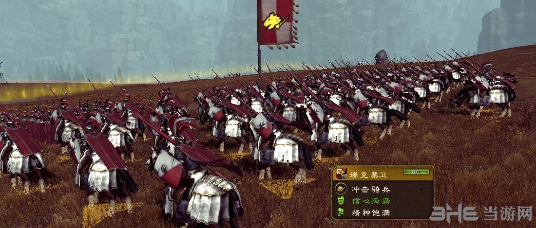 全面战争:战锤帝国兵种兵模MOD截图4