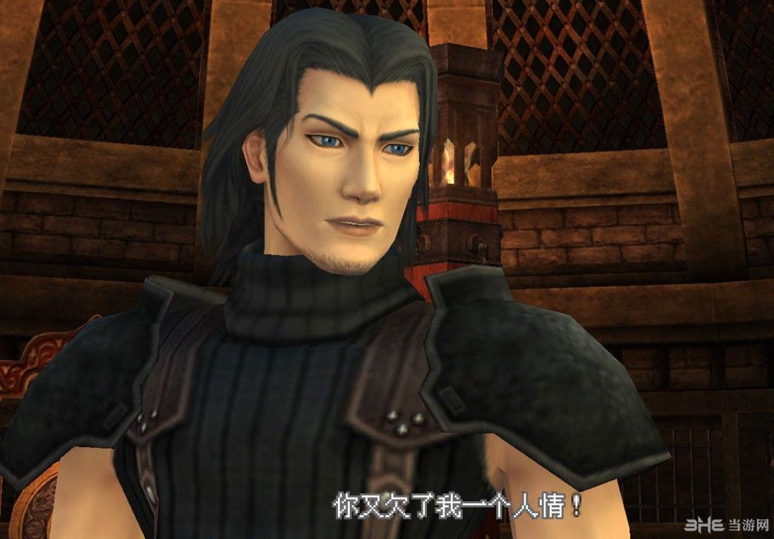 最终幻想7:核心危机截图9