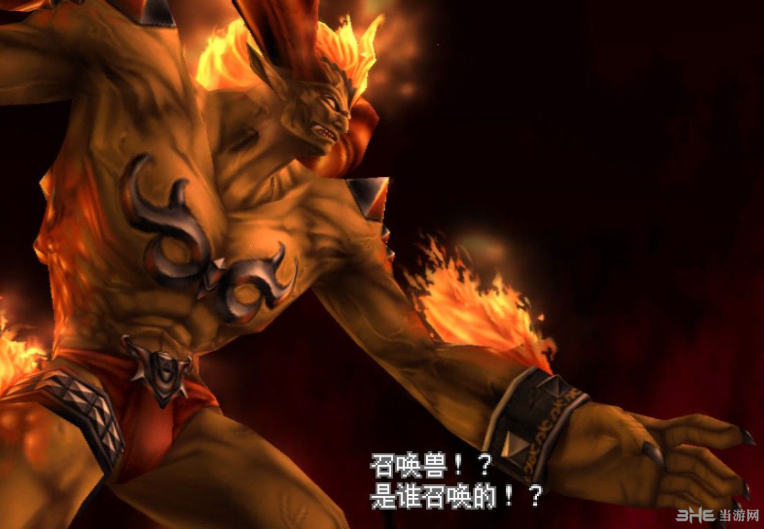 最终幻想7:核心危机截图2