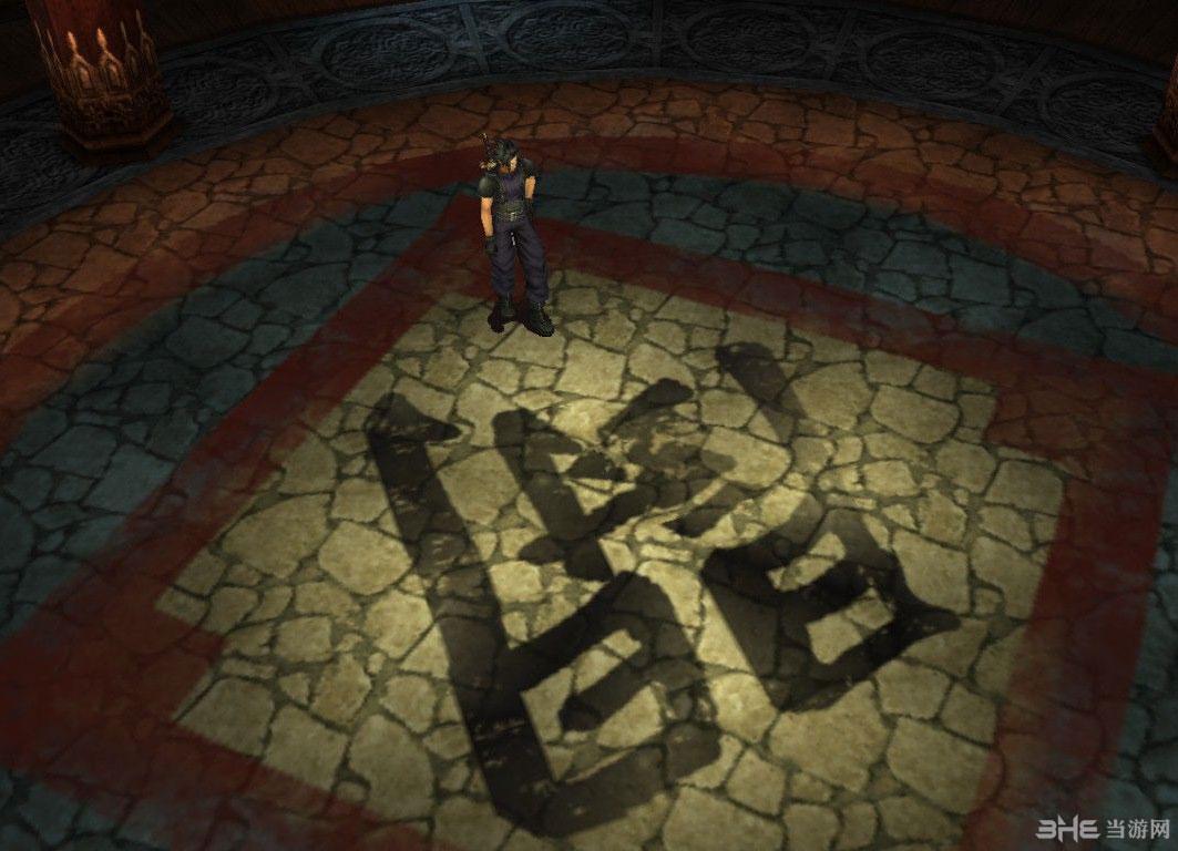 最终幻想7:核心危机截图4