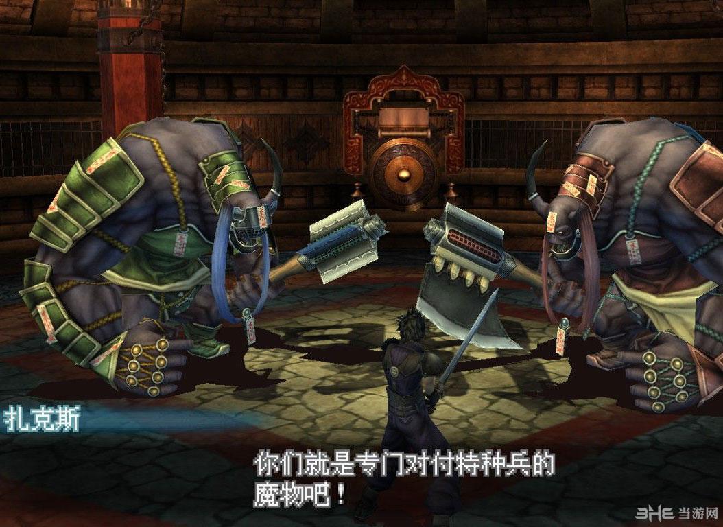 最终幻想7:核心危机截图6