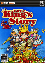 国王物语(Little King's Story)PC破解版