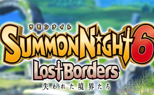 召唤之夜6失落境界logo