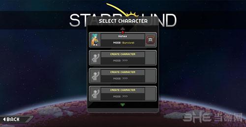星界边境steam联机教程截图7