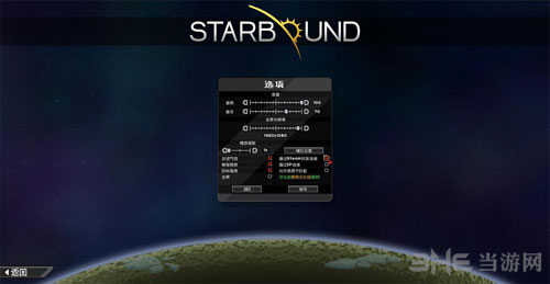 星界边境steam联机教程截图2