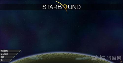星界边境steam联机教程截图3
