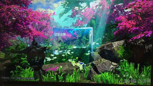 仙剑奇侠传VR截图3