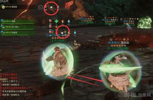 怪物猎人OL燎渊龙打法配图10