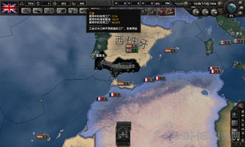 钢铁雄心4强力国家对比截图2