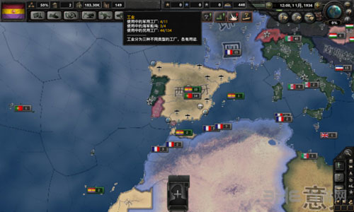钢铁雄心4强力国家对比截图3