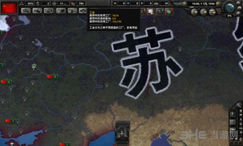 钢铁雄心4强力国家对比截图10