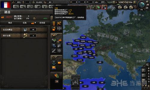 钢铁雄心4强力国家对比截图5