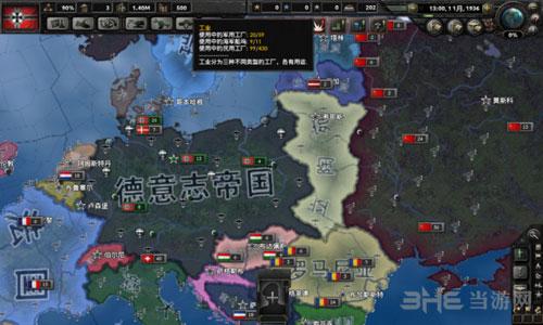 钢铁雄心4强力国家对比截图8