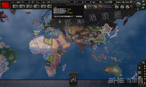 钢铁雄心4强力国家对比截图11