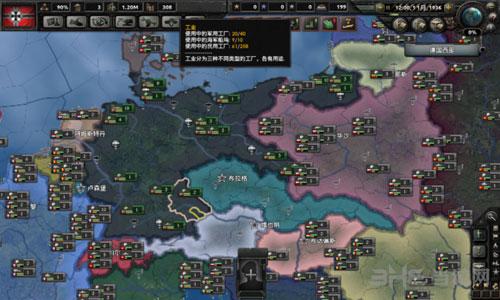 钢铁雄心4强力国家对比截图7