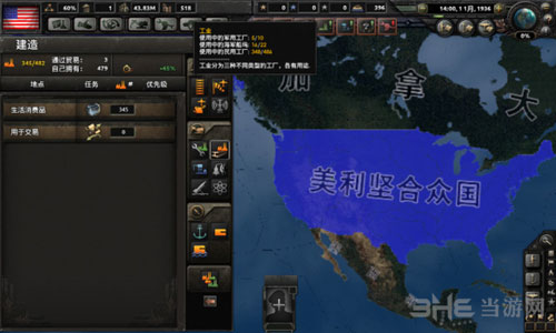 钢铁雄心4强力国家对比截图9