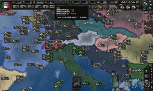 钢铁雄心4强力国家对比截图6