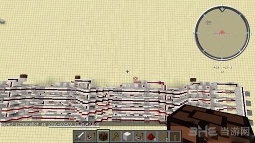 我的世界红石数电除法器怎么设置