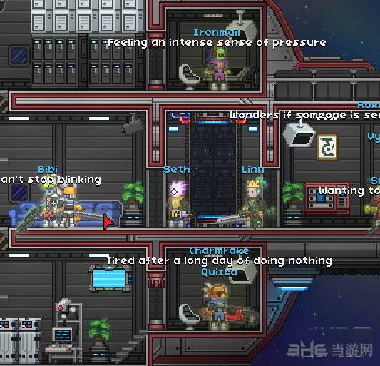 星界边境星之子船员招募方法2