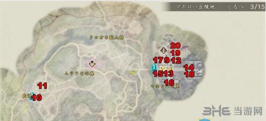 讨鬼传2仓库升级任务截图2