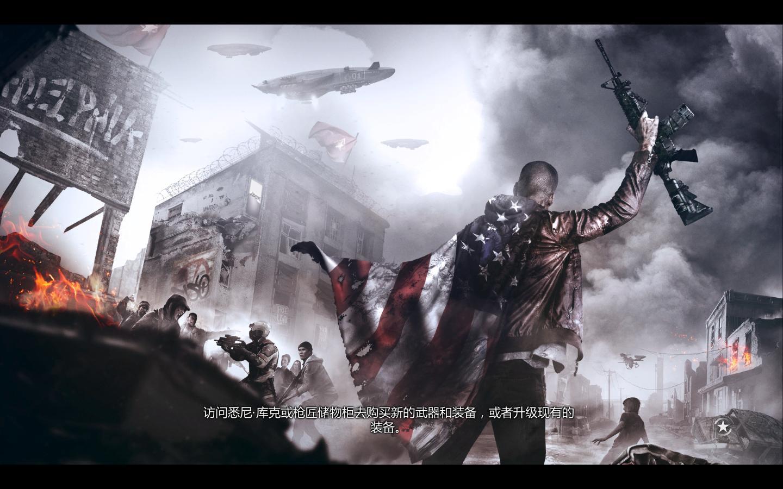 国土防线2:革命截图0