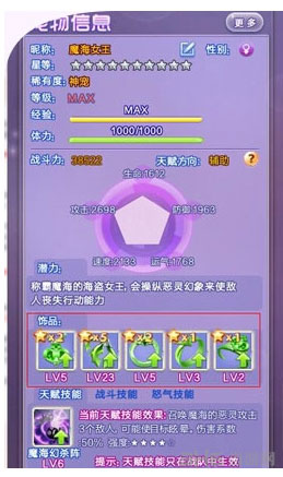 QQ炫舞截图1