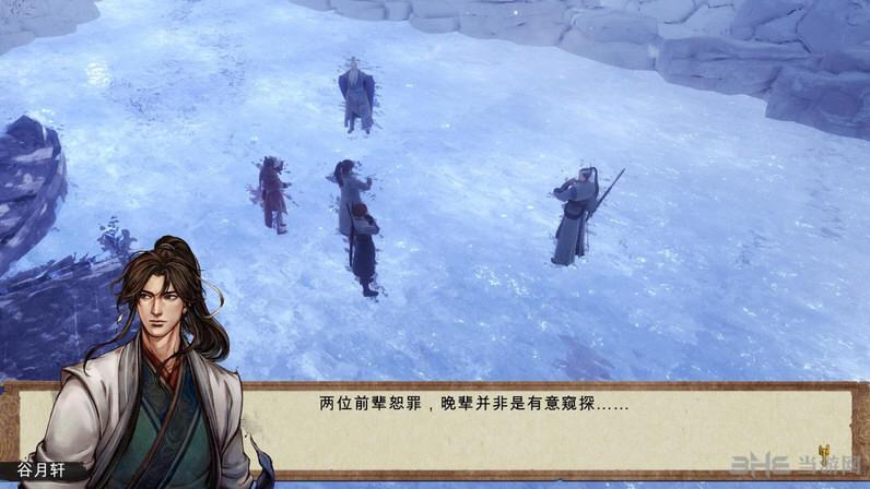 侠客风云传前传新实机宣传片视频 沙盒地图自由探索