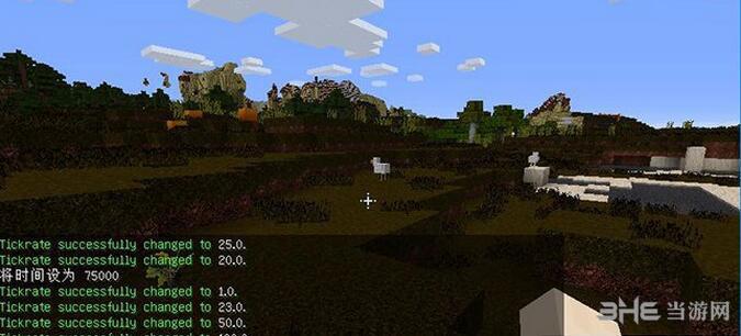 我的世界1.8.0镜头调节MOD截图4
